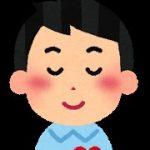学生(太郎)