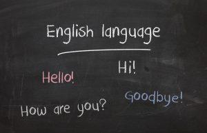 English study