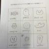 新たな英語ゲームを学生が行う。