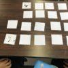 学生がゲームを二つほど行う。