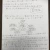 学生の発表(トータル・イマージョン・プログラムとオーディオリンガル・アプローチ)